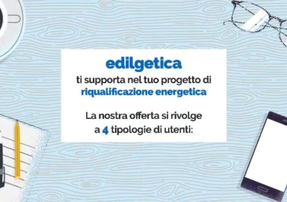 Edilgetica-in-60-secondi